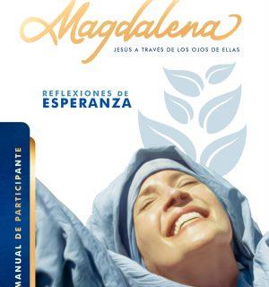 Proyecto Magdalena Enfocado en la Gran Comisión